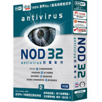 VERSION2台灣二版ESET NOD32 工作站版 For Windows