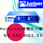 JuniperNS-500-HG2-SX