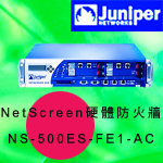 JuniperNS-500ES-FE1-AC