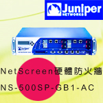 JuniperNS-500SP-GB1-AC