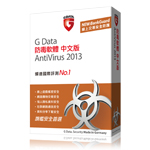 G DATAG Data 2013 Antivirus防毒軟體