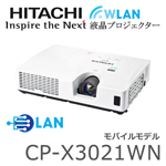 HITACHI_CP-X3021WN_投影機>