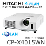 HITACHI_CP-X4015WN_投影機>