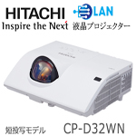 HITACHI_CP-D32WN_投影機>
