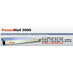 PowerMailPowerMail 3000