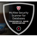 McAfeeMcAfee Security Scanner for Databases