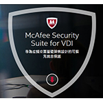 McAfeeMcAfee Security Suite for Virtual Desktop Infrastructure