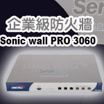 SonicWallPRO 3060
