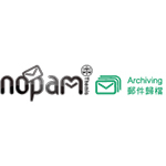 NopamNopam Archiving郵件歸檔