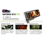 SparkleSparkle GeForce 700 Series GTX770 2G D5 狂版