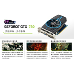 SparkleSparkle GeForce 700 Series GT730 1GD5 狂版