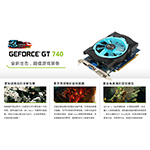 SparkleSparkle GeForce 700 Series GT740 2GD5 忍版
