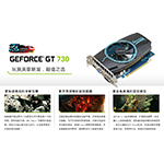 SparkleSparkle GeForce 700 Series GT730 2GD3 忍版