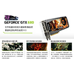 SparkleSparkle GeForce 600 Series GTX680 2G D5 狂版