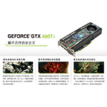 SparkleSparkle GeForce 600 Series GTX660Ti 2GD5 狂版 v2.0
