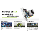 SparkleSparkle GeForce 600 Series GT640 4GD3 刀鋒版