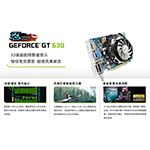 SparkleGeForce 600 Series GT630 1G D3 忍版