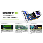 SparkleSparkle GeForce 600 Series GT630 2G D3 LP