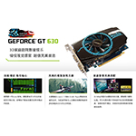 SparkleSparkle GeForce 600 Series GT630 2GD3 忍版 Kepler