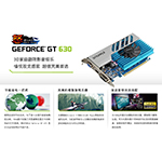 SparkleSparkle GeForce 600 Series GT630 1GD3 怒版 KePleR
