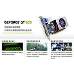 SparkleGeForce 600 Series GT620 1G 怒版