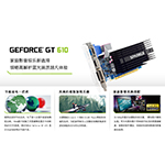 SparkleSparkle GeForce 600 Series GT610 1G D3 LP