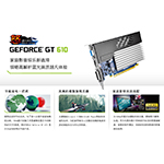 SparkleSparkle GeForce 600 Series GT610 1G 怒版