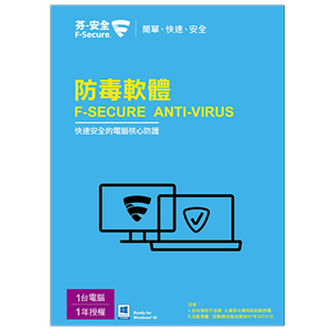 F-Secure芬 安全  防毒軟體 F-SECURE ANTI-VIRUS